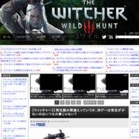 ウィッチャー3ワイルドハントSP攻略
